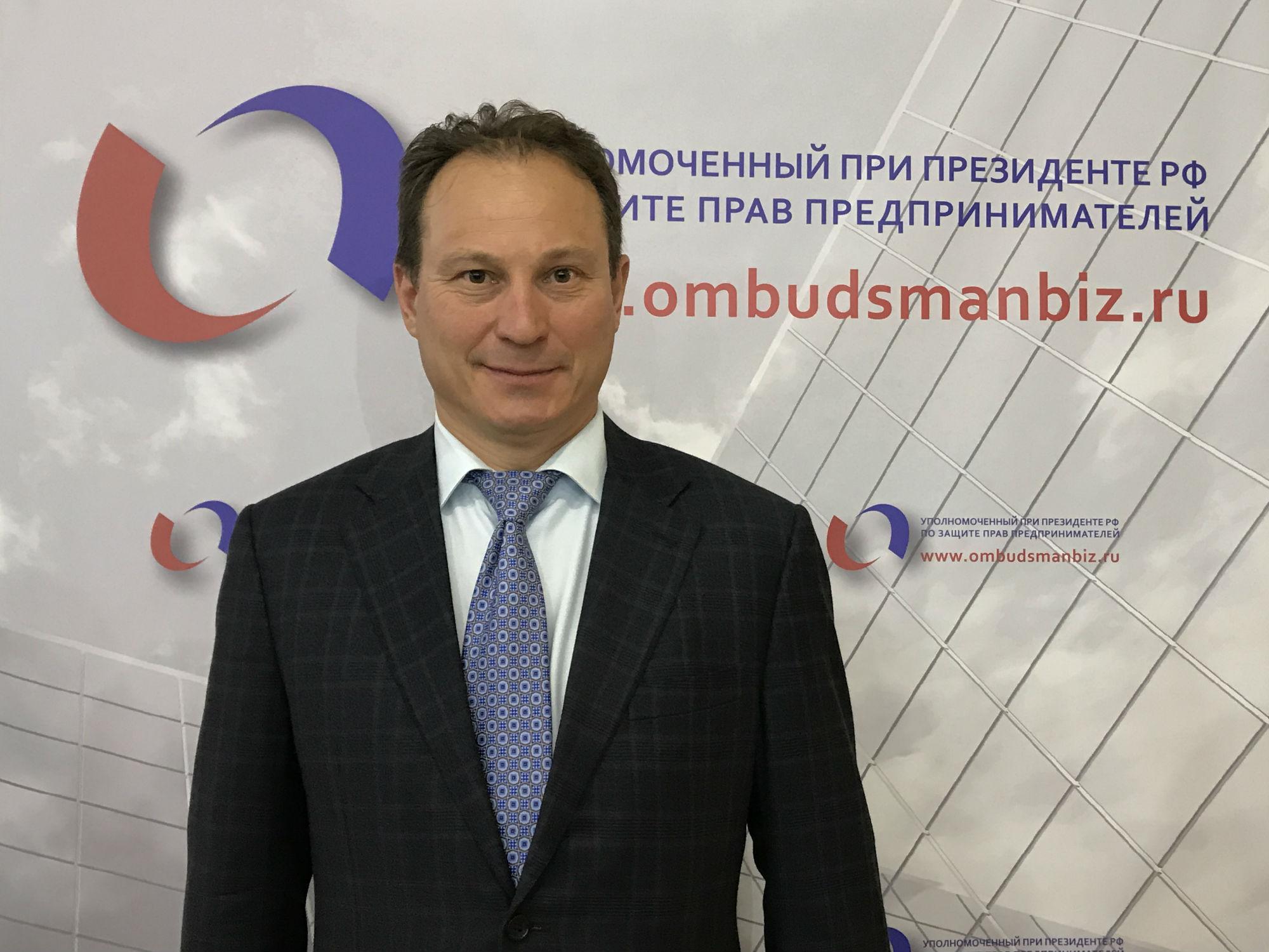 Омбудсмены по правам предпринимателей в московской области